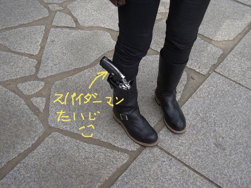 20081102_100040.JPG