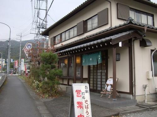 20081112_131905.JPG