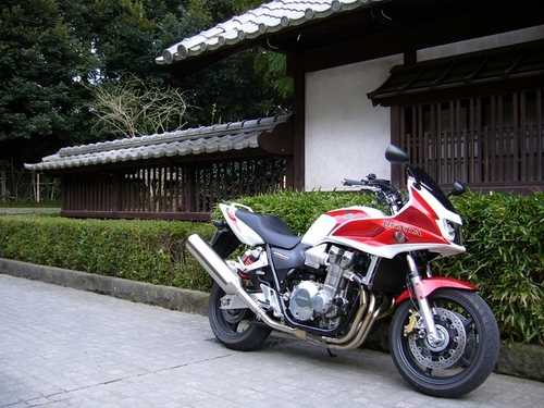 20080323_161311.JPG
