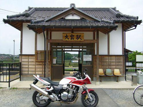 20080607_103431.JPG