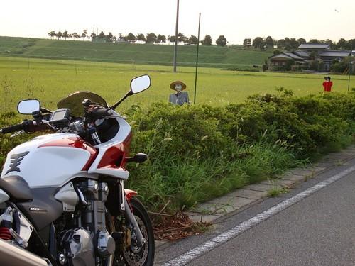 20080812_172051.JPG