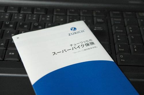 20080826_225152.JPG