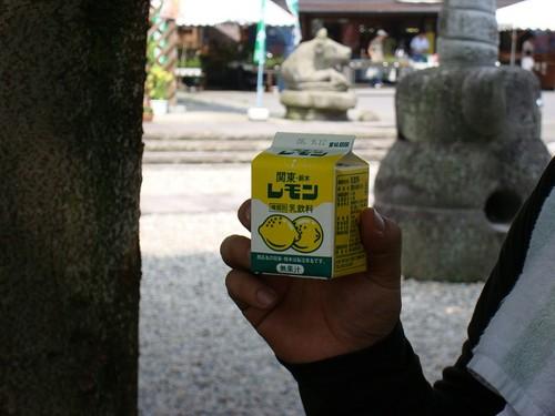 20080906_114116.JPG