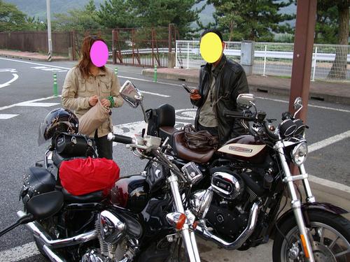 20080906_173517.JPG