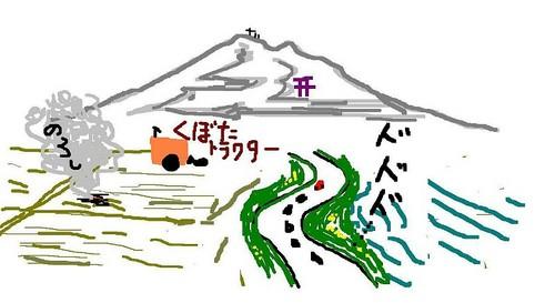 20081025_224556.jpg