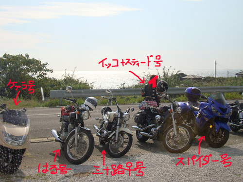 20081102_122440.jpg