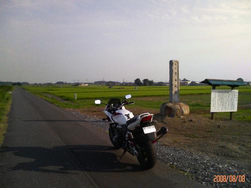 P1000440.JPG